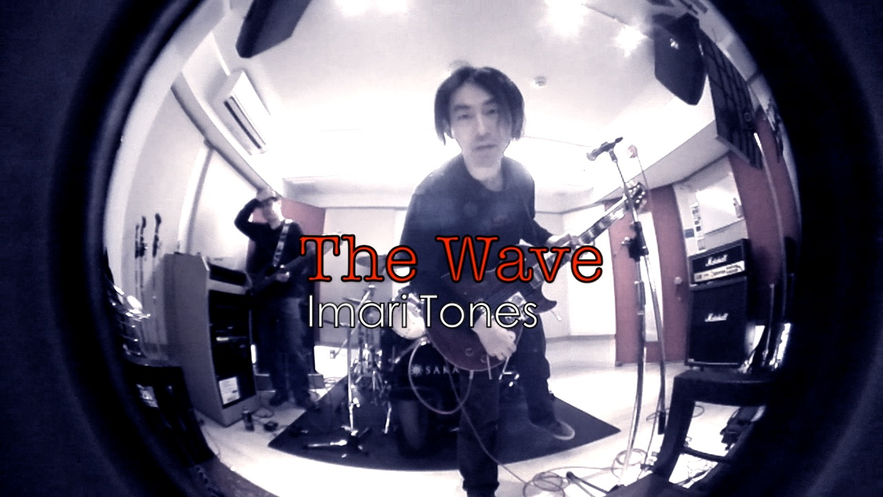 """The Wave"""